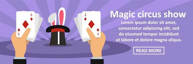 Magisch circus toont banner horizontaal concept