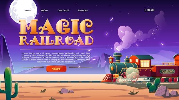 Magische spoorwegwebsite met stoomtrein in het wilde westen kinderen trainen in pretpark of festival