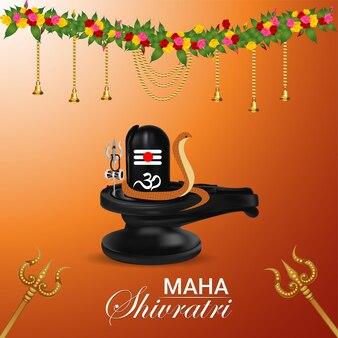 Mah shivratri viering achtergrond