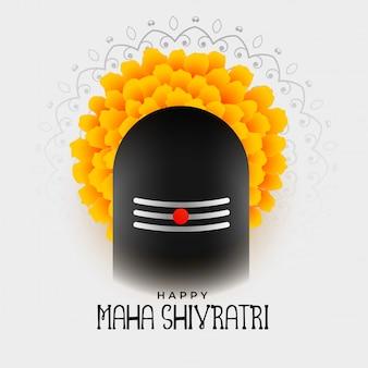 Maha shivratri festival achtergrondontwerp