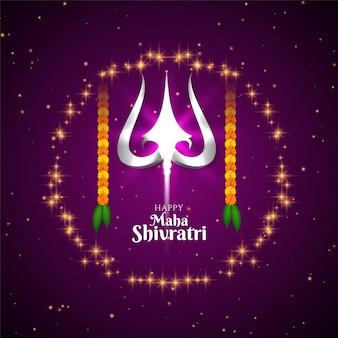 Maha shivratri festival glinstert