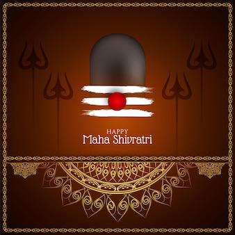 Maha shivratri festival klassieker