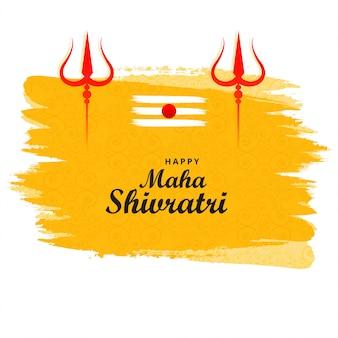 Maha shivratri lord shiva trishul mooi kaartontwerp