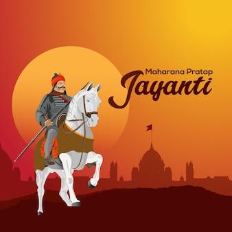 Maharana pratap-kaart met chetak horse
