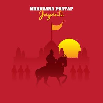 Maharana pratap kaart met silhouetten