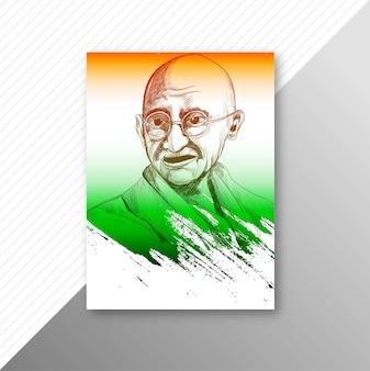 Mahatma gandhi voor gandhi jayanti brochure sjabloonontwerp