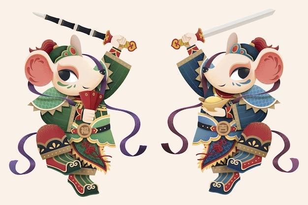 Majestueus ogende chinese rattendeurgod met hun wapen en schattenillustratie in papierkunststijl, chinese tekstvertaling: fortuin en geluk
