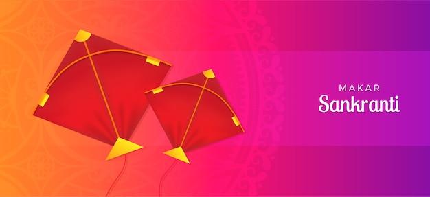 Makar sankranti festivalgroet en vliegers