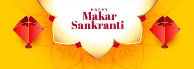 Makar sankranti festivalontwerp in indiase stijl
