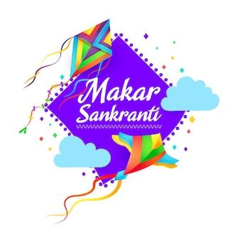 Makar sankranti indisch festivalontwerp met vliegende vliegers en wolken
