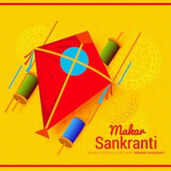 Makar sankranti-kaart met kleurrijke vlieger voor festival van india.