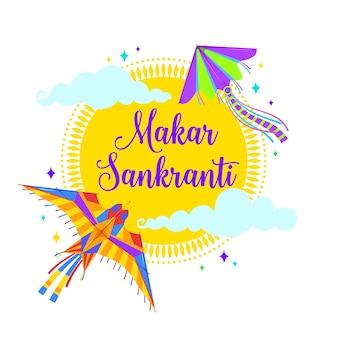Makar sankranti vliegers, zon en wolken indisch festival van de hindoe-religie