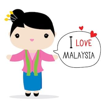 Maleisië vrouw nationale jurk cartoon vector