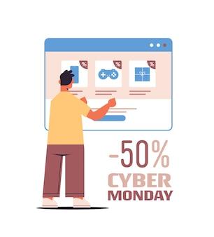 Man aankopen in web browservenster kiezen online winkelen cyber maandag verkoop vakantie kortingen e-commerce concept