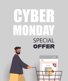 Man duwen web browservenster in trolley winkelwagen online winkelen cyber maandag verkoop vakantie kortingen e-commerce concept portret verticaal