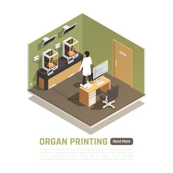 Man toezicht op 3d-printers afdrukken menselijke hersenen modellen illustratie