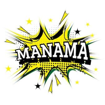 Manama komische tekst in pop-artstijl