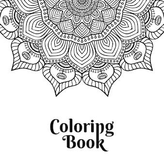 Mandala kleurboek voorblad