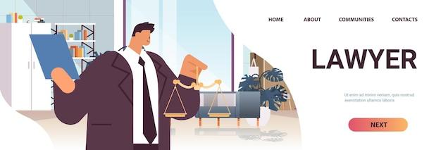 Mannelijke advocaat of rechter raadplegen holding schalen wet en juridisch advies dienstverleningsconcept modern kantoor interieur portret kopie ruimte horizontaal