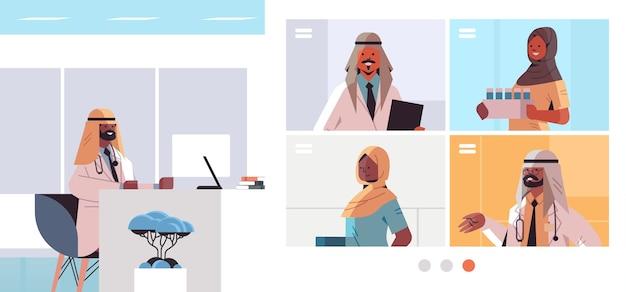 Mannelijke arabische arts met videoconferentie met arabische medische specialisten in webbrowservensters geneeskunde gezondheidszorg online communicatie concept horizontale vectorillustratie