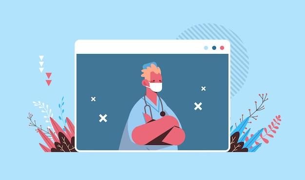 Mannelijke arts in webbrowservenster raadplegen patiënt online overleg gezondheidszorg telegeneeskunde medisch advies concept