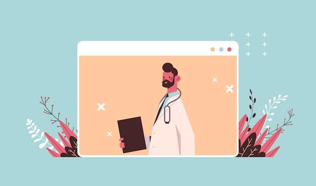 Mannelijke arts in webbrowservenster raadplegen patiënt online overleg gezondheidszorg telegeneeskunde medisch advies