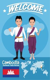 Mannen en vrouwen in traditionele klederdracht met vlag