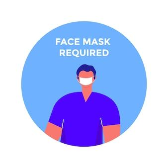 Mannen met gezichtsmasker in afgerond frame. masker vereist waarschuwingspreventieteken in cirkel. geïsoleerde vector informatie afbeelding