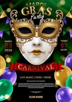 Mardi gras feest met wit masker en ballonnen in 3d illustratie, glinsterende bokeh achtergrond