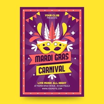 Mardi gras platte ontwerp poster afdruksjabloon