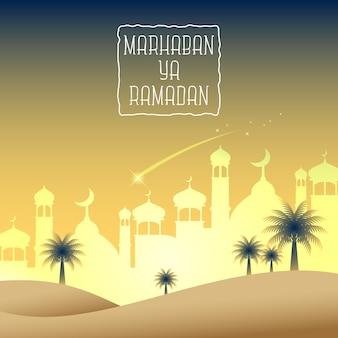 Marhaban ramadan vector achtergrond