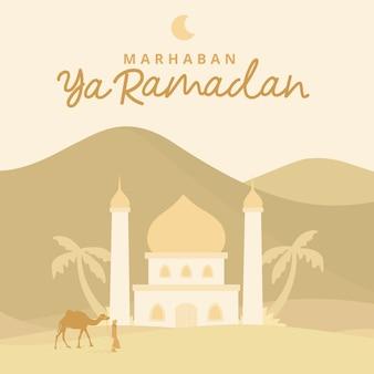 Marhaban ya ramadan met moskee op woestijn illustratie