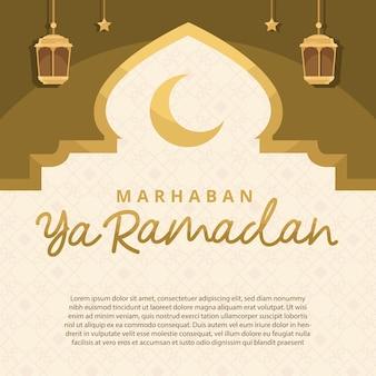 Marhaban ya ramadan sjabloon