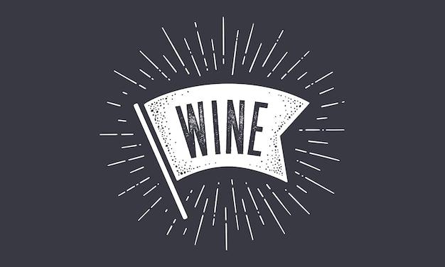 Markeer wine. old school vlag met tekst wijn. vlag in vintage stijl met lineaire lichtstralen, zonnestraal en zonnestralen, tekstwijn.
