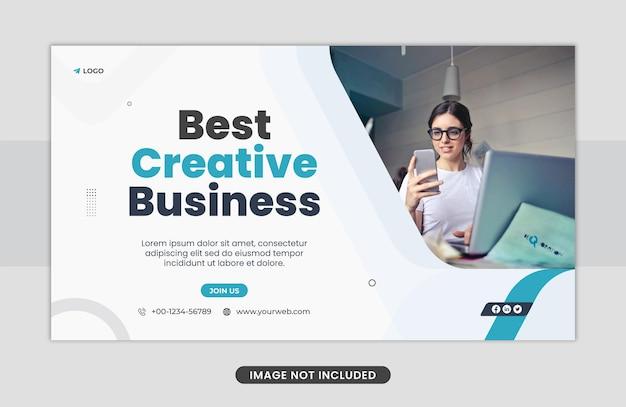 Marketing business webbanner ontwerpsjabloon
