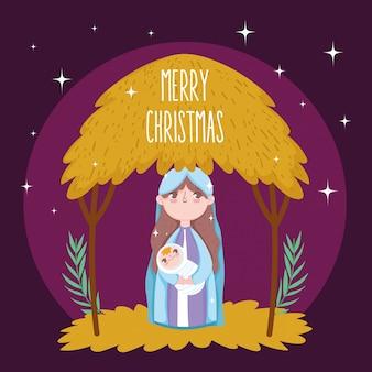 Mary baby jezus hut kribbe geboorte van christus, vrolijk kerstfeest