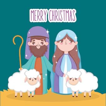 Mary joseph met schapen kribbe geboorte van christus, vrolijk kerstfeest