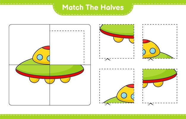Match de helften match de helften van ufo educatief kinderspel afdrukbaar werkblad