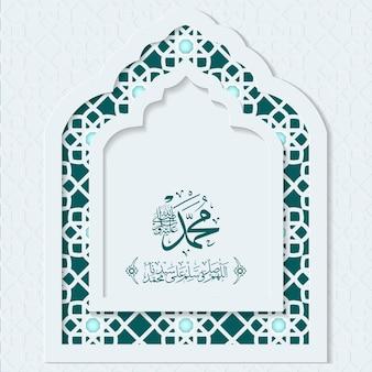 Mawlid al-nabawi al-shareef wenskaartsjabloon met kalligrafie en ornament. premium vector