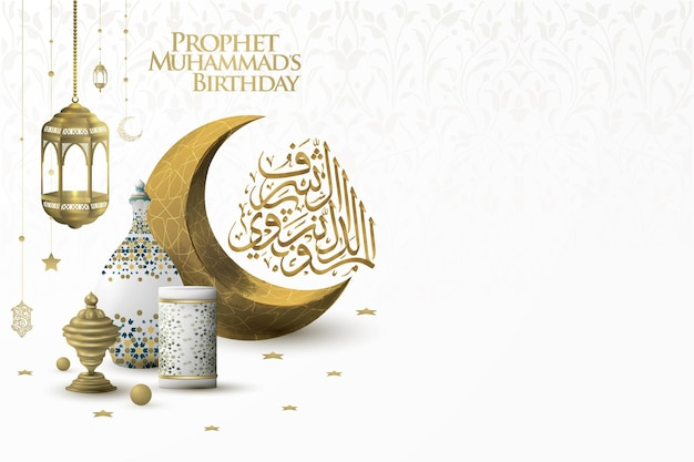 Mawlid al nabi groet islamitische illustratie achtergrond vector ontwerp met arabische kalligrafie