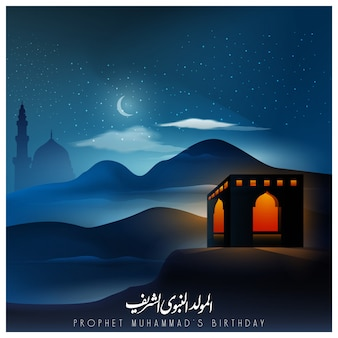 Mawlid al nabi met arabisch land in de nacht