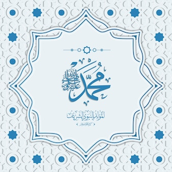 Mawlid al nabi muhammad-wenskaart met kalligrafie en ornament premium vector