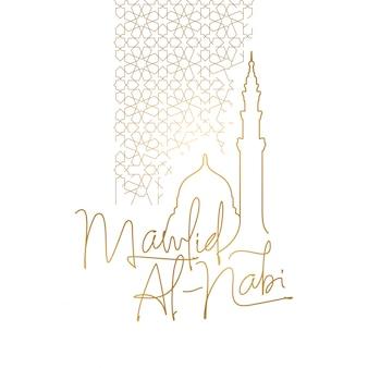 Mawlid al nabi profeet mohammed's verjaardag greting