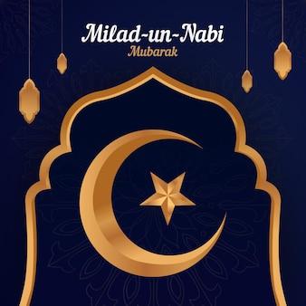 Mawlid milad-un-nabi-groet met lantaarns en maan