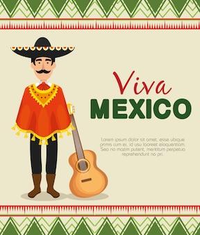 Maxican mariachi met poncho en hoed naar evenement