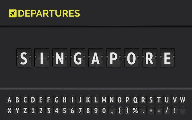Mechanisch bord met vertrek van de vlucht naar singapore in azië. vector flip luchthaven terminal board lettertype