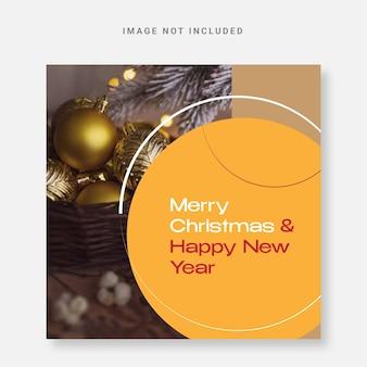 Media sociale kerstsjabloon met foto