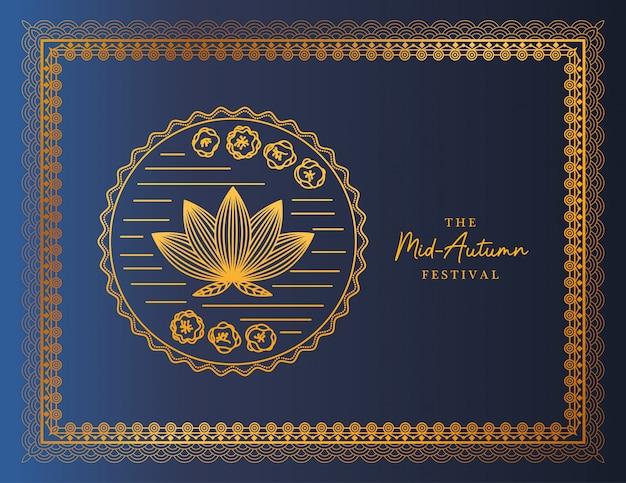 Medio herfst festival met bloem en zegel in gouden frame op blauwe achtergrond