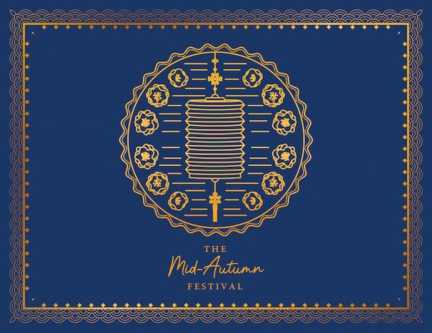 Medio herfst festival met lantaarn en zegel in gouden frame op blauwe achtergrond