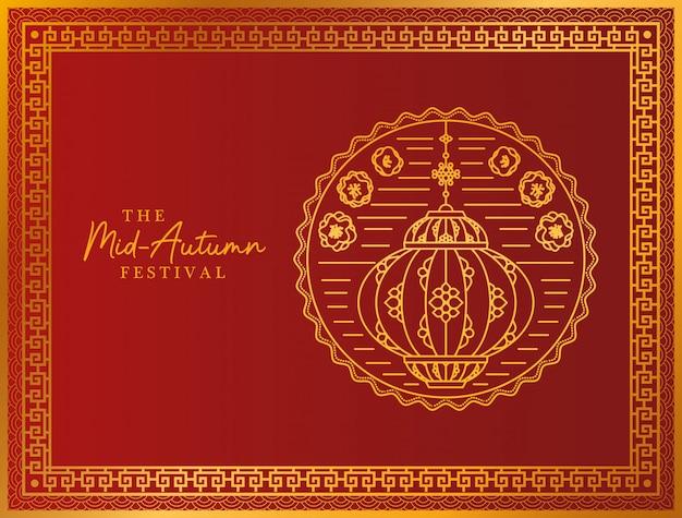 Medio herfst festival met lantaarn en zegel in gouden frame op rode achtergrond